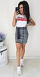 Юбка джинсовая короткая, фото 2