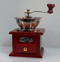 Кофемолка ручная с деревянным ящиком Н 185 мм (шт)