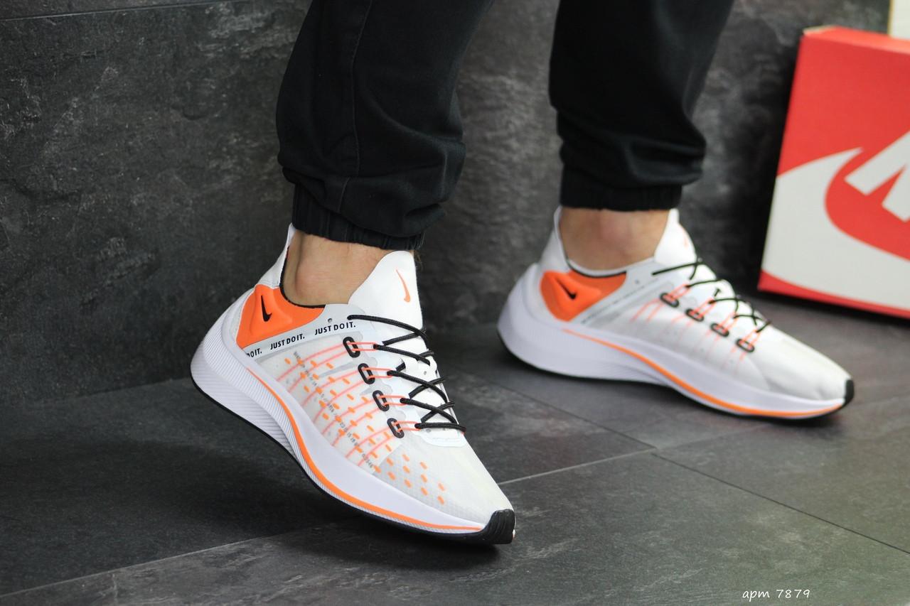 Мужские кроссовки Nike EXP-X14 (бело-оранжевые)
