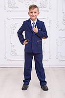 Школьный костюм для мальчика синего цвета с заплатками