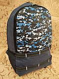 Рюкзак спортивный GREA камуфляж Хорошее качество Мессенджер спорт городской стильный Новый Школьный рюкзак опт, фото 2