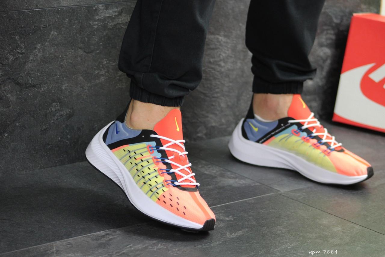 Чоловічі кросівки Nike EXP-X14 (оранжево-жовті)