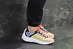 Чоловічі кросівки Nike EXP-X14 (оранжево-жовті), фото 3