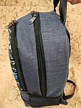 Рюкзак спортивный GREA камуфляж Хорошее качество Мессенджер спорт городской стильный Новый Школьный рюкзак опт, фото 4