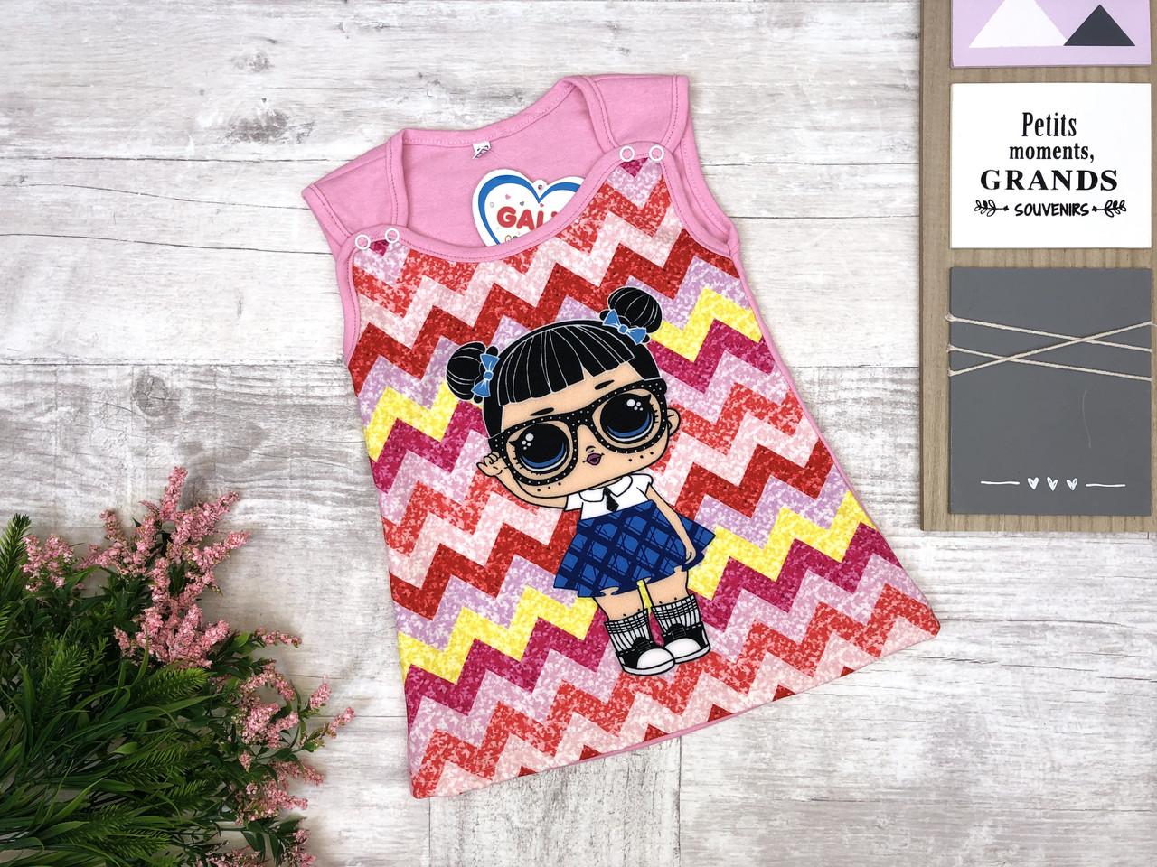 Детское платье 1-2-3 года