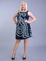 Платье синее с голубым батиком, на 46-52 р-ры