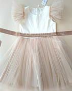 Бальное платье для девочки Барокко, бежевое