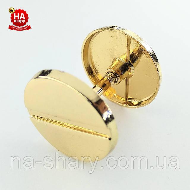 штанга для сумки 18 мм золото