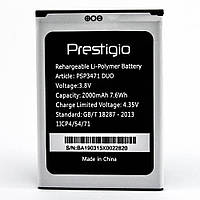 Аккумулятор PSP3471 для Prestigio 3471 Wize Q3 (Original) 2000mAh