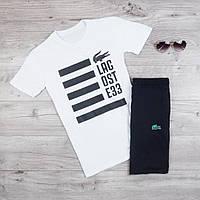 Мужская футболка в стиле Lacoste белая (S, L размеры)