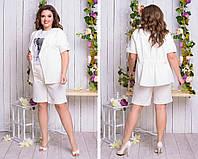 Стильный женский летний льняной костюм батал с шортами молочный. Арт-2504/49, фото 1
