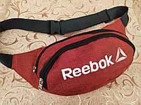 Сумка на пояс REEBOK Ткань мессенджер/Спортивные барсетки сумка бананка только опт, фото 1