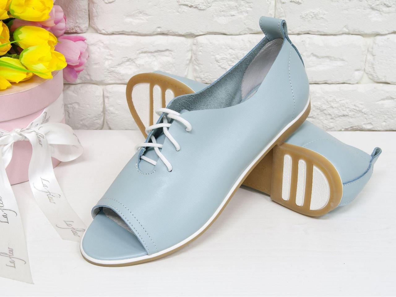 Невероятно легкие туфли с открытым носиком из натуральной матовой кожи нежно голубого цвета на светлой