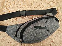 Сумка на пояс PUMA Ткань мессенджер/Спортивные барсетки сумка бананка только опт, фото 1
