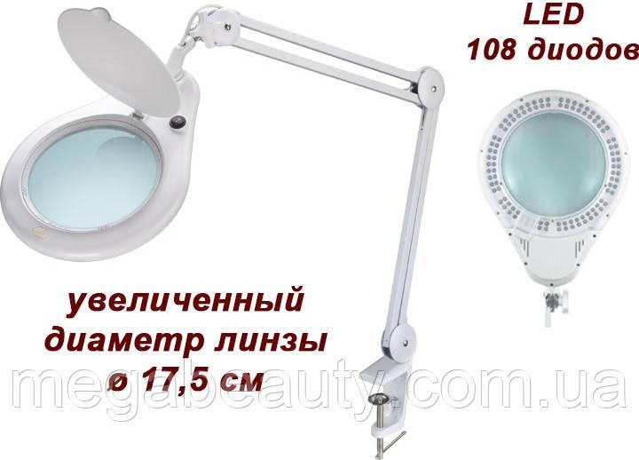 Лампа-лупа косметологическая мод. 8062 LED