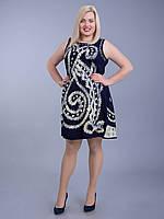 Платье синее с молочным батиком, на 46-52 р-ры