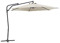 Зонт для кафе Tarrington House с боковой опорой 3 м Macario Бежевый