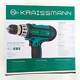 Шуруповерт сетевой Kraissmann 410 EBS. Шуруповерт Крайсман, фото 7