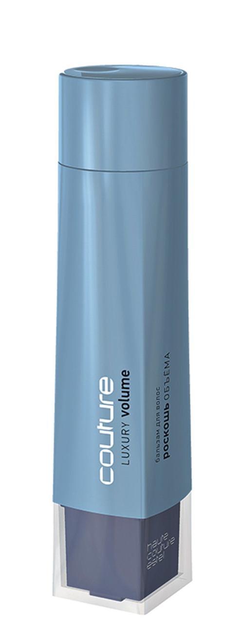 Шампунь для волос LUXURY VOLUME ESTEL HAUTE COUTURE, 250 мл