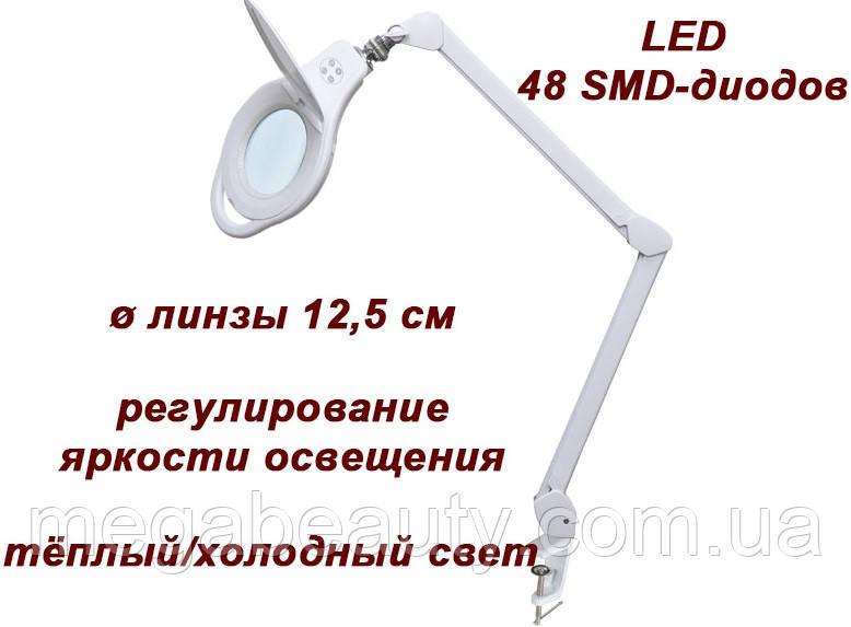 Лампа-лупа с регулировкой яркости света мод. 8060 LED
