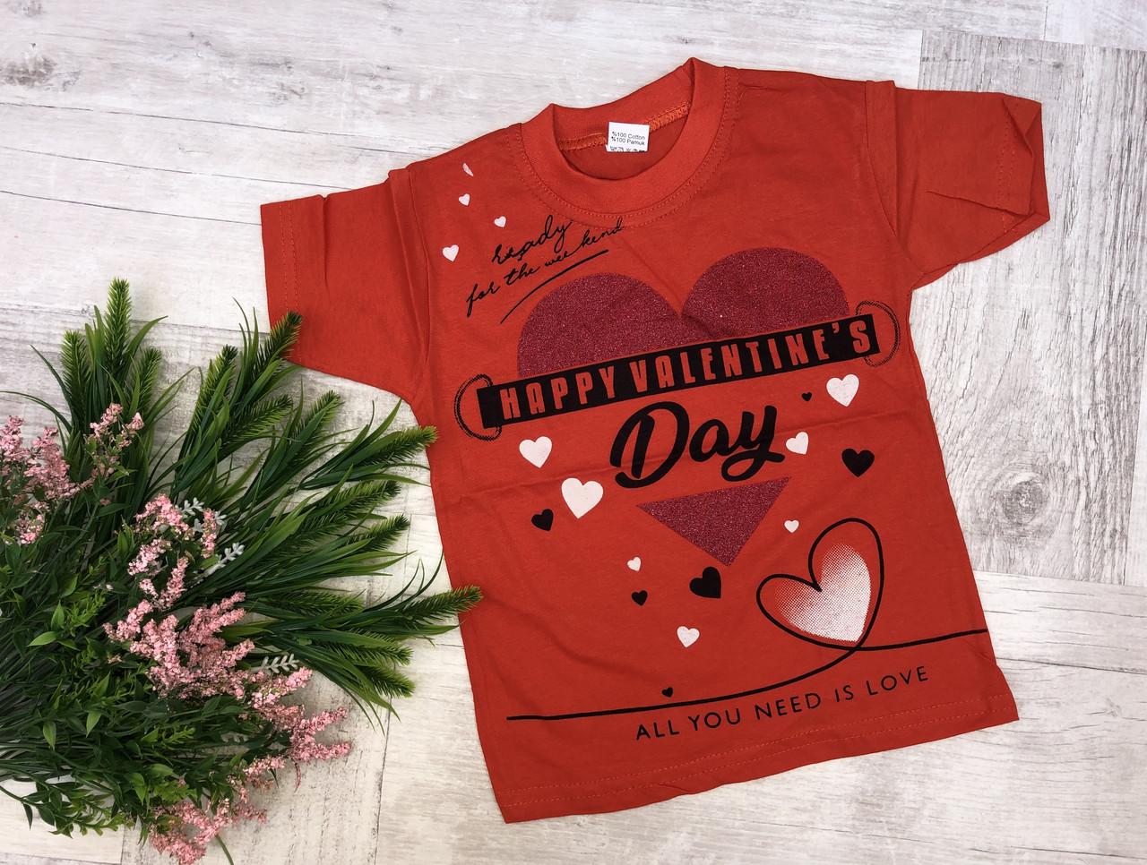 Детские футболки 4-5-6-7-8 лет