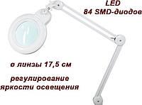 Лампа-лупа с регулировкой яркости света мод. 9006-D LED