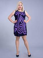 Платье синее с фиолетовым батиком, на 46-52 р-ры