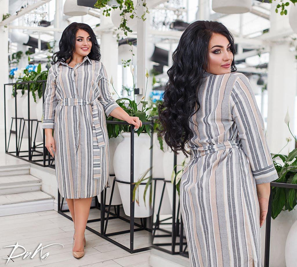 Красивое  платье -рубашка  в полоску  46-48.50-52.54-56  Цвет - беж