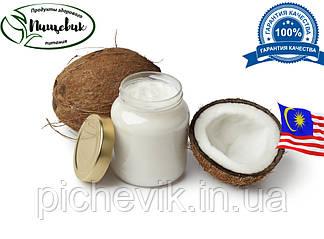 """Кокосовое масло рафинированное ТМ """"Cargill"""" (Малайзия) вес: 250 гр."""
