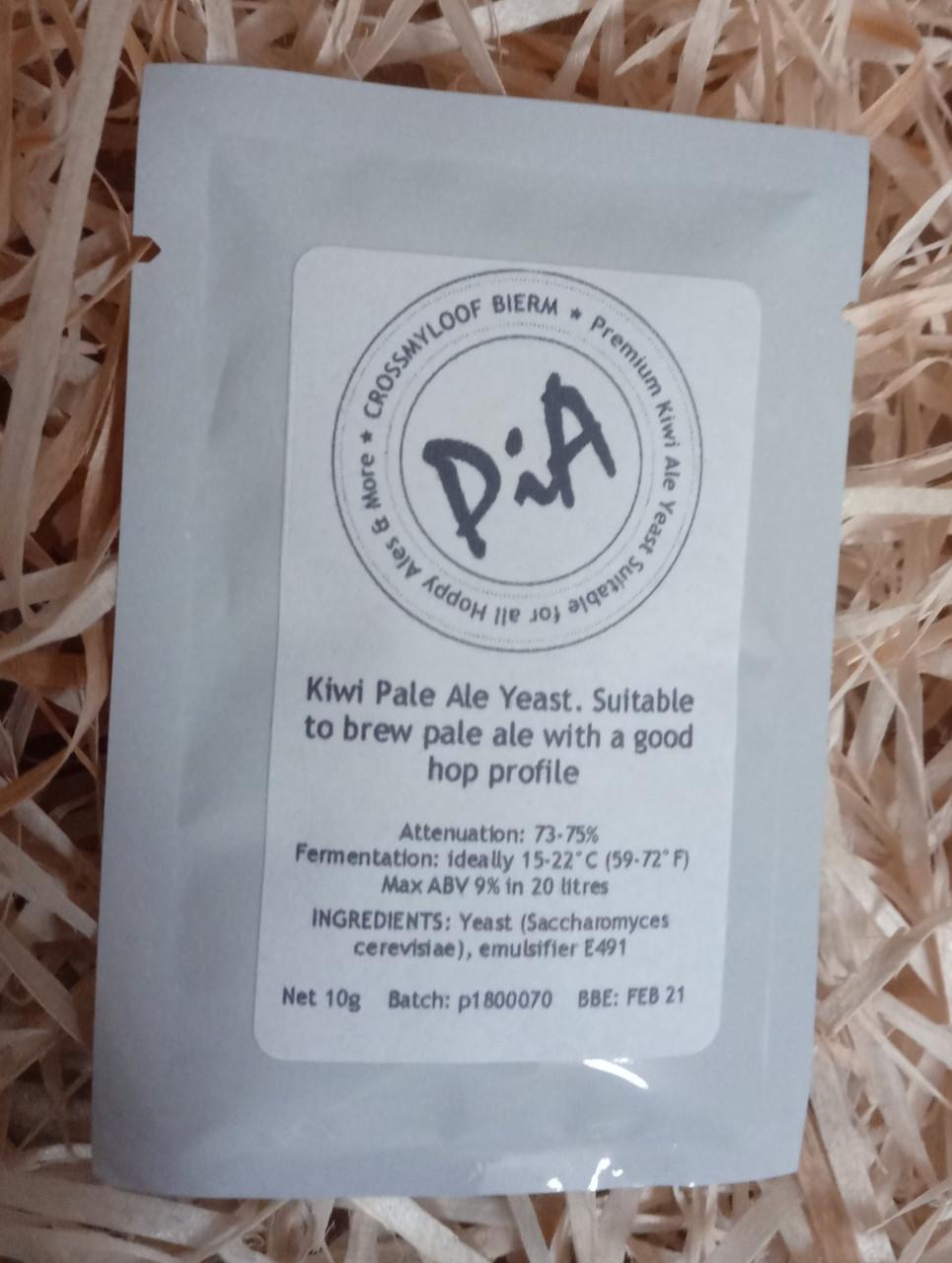 Пивные дрожжи PIA. Kiwi Pale Ale (CML)