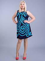 Платье синее с бирюзовым батиком, на 46-52 р-ры, фото 1