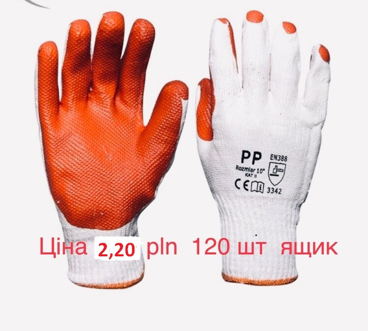 Рабочие перчатки, защитные, трикотажные, покрытые оранжевым нитрилом