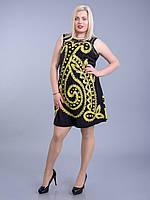Платье черное с желтым батиком, на 46-52 р-ры