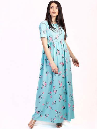 47310bbd8b9 Женская одежда. Товары и услуги компании