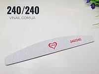 Пилка для натуральных ногтей  HABIBI 240/240, фото 1