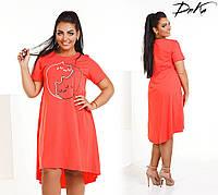 Красивое   Платье свободного кроя . 48-52. 52-56    Цвет -  оранжевый коралл. хаки