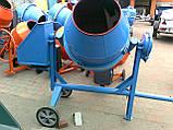 Бетонозмішувач BWA-160/110 на 220 Вольт, фото 3