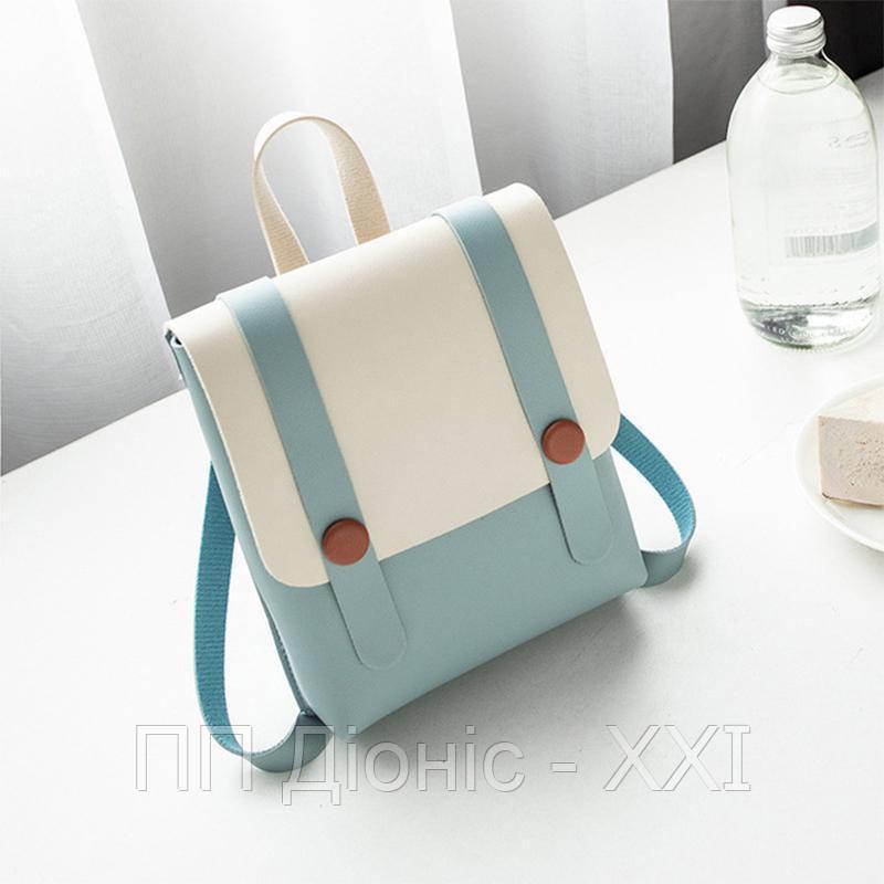 Рюкзак / Сумка маленькая голубого цвета