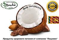Кокосовое масло Organic Virgin (Шри-Ланка) объем: 200 мл