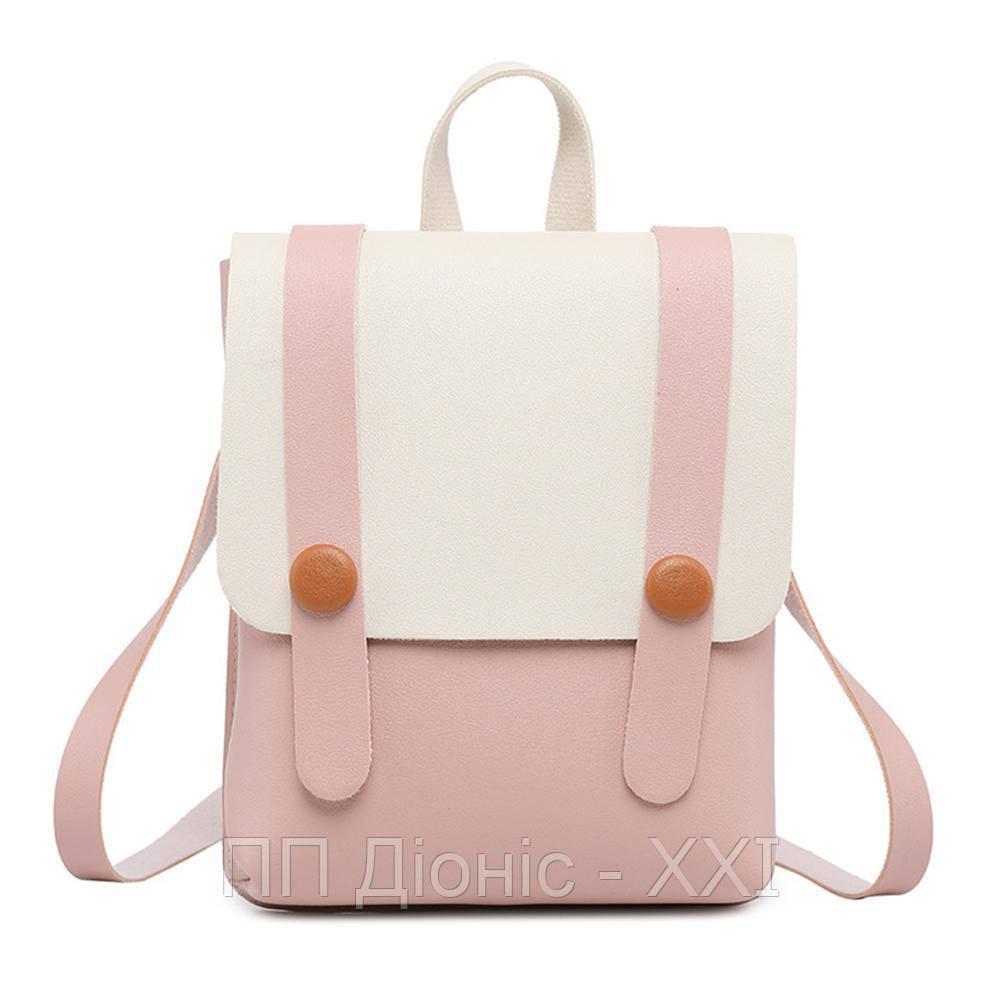 Рюкзак / Сумка маленькая розового цвета
