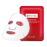 Secret Key SYN-AKE Wrinkle Маска с ботокс-эффектом