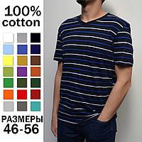 fa603a53d6f9a Мужская футболка в полоску, 100% хлопок (коттон), горловина мыс - темно