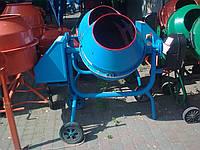 Бетонозмішувач BWJ-160/110 на 220 вольт