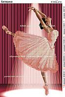 """Схема для вышивки бисером А4 """"Балерина"""""""