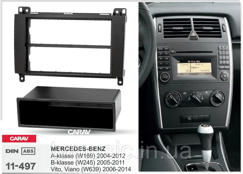 Переходная рамка CARAV 11-497 1 DIN (Mercedes Vito, Viano, Sprinter, W639, W169, W245)