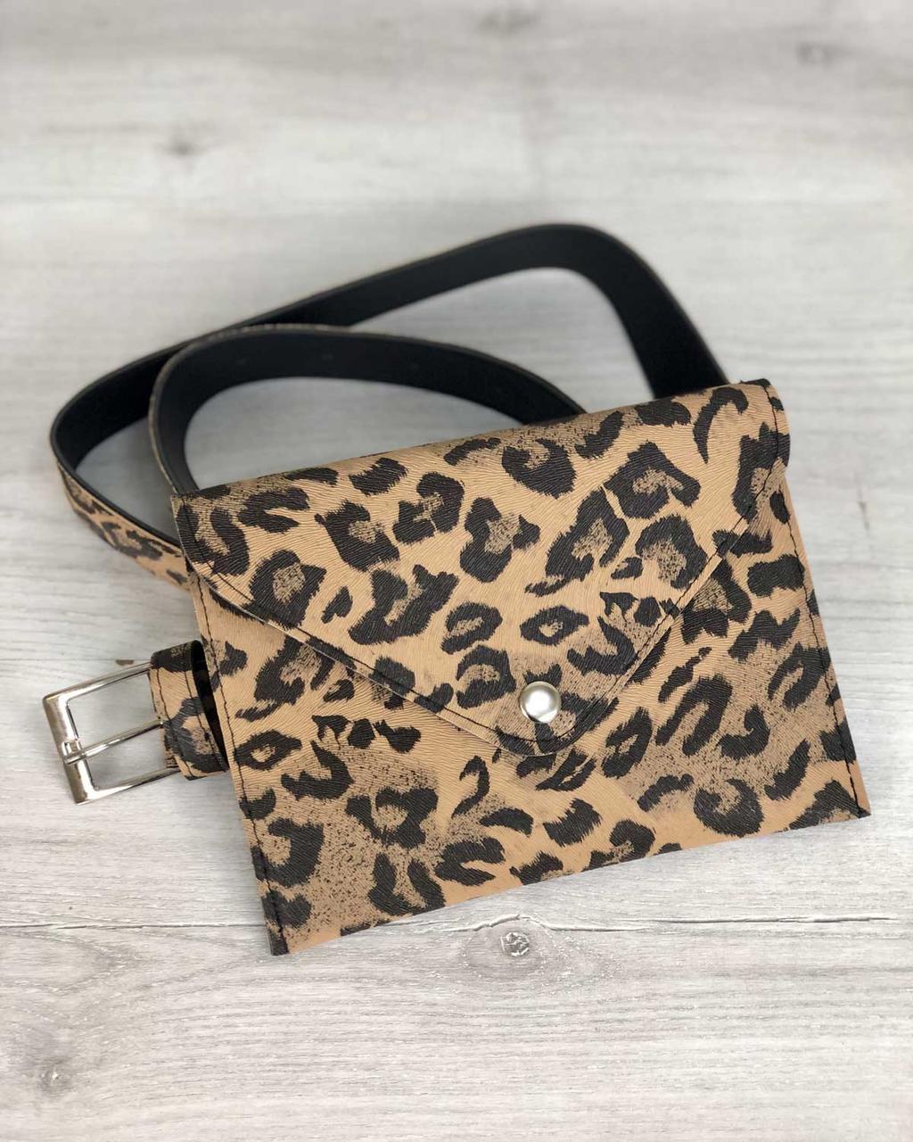 Женская сумка на пояс леопард