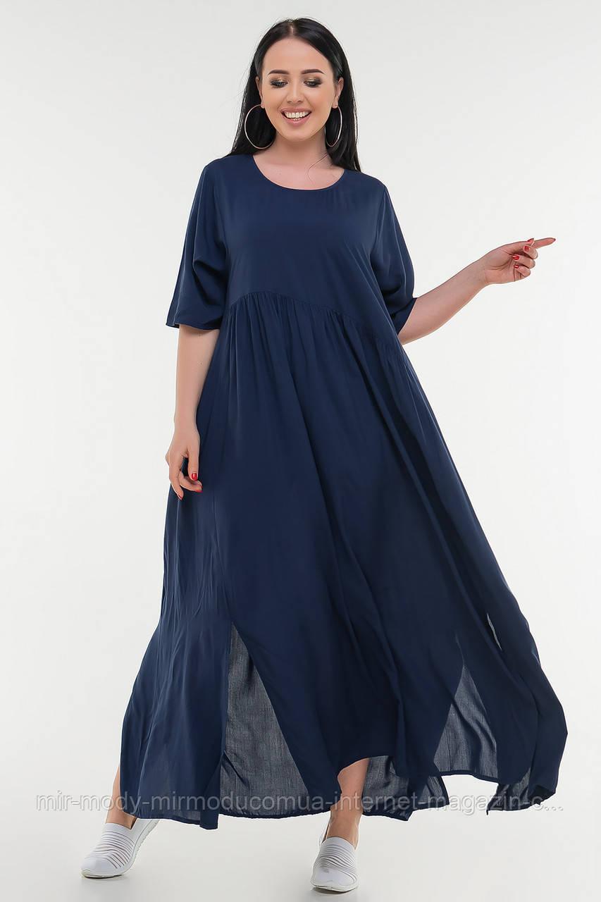 Летнее батальное платье  с 50 по 60 размер  (влн)