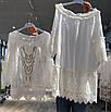 Большой выбор нарядов для милых дам! , фото 5