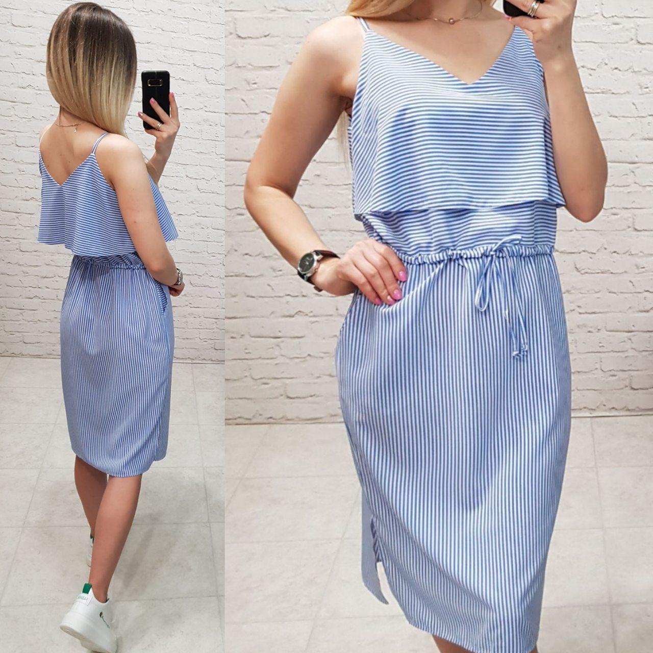 Платье с воланом на груди, арт 163, цвет голубая с белой полоска