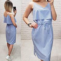 Платье с воланом на груди, арт 163, цвет голубая с белой полоска, фото 1